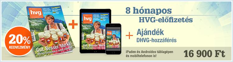 8 hónapos HVG-előfizetés ajándék 8 hónapos DHVG-előfizetéssel kép