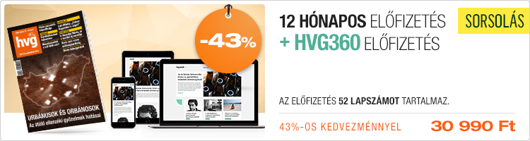 HVG + HVG360 12 hónapos előfizetés