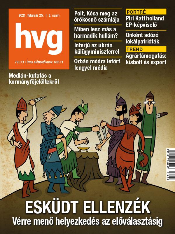 HVG cover