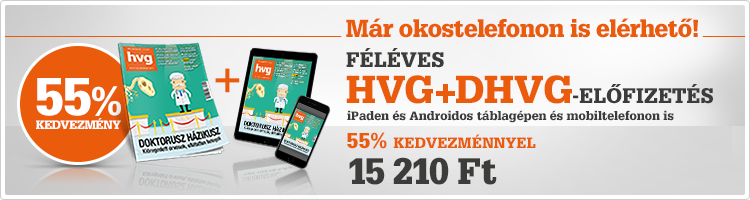 HVG + DHVG 6 hónapos előfizetés kép