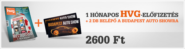 HVG+2db Autóshow belépő előfizetési csomag kép