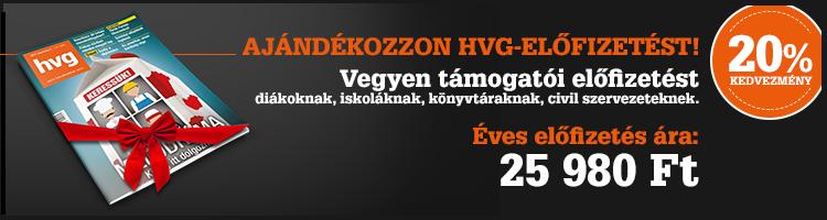 Ajándékozzon HVG-előfizetést kép