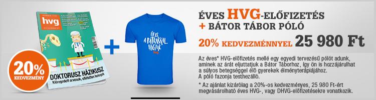 A HVG a bátrakkal van! Éves HVG-előfizetés ajándék Bátor Tábor pólóval  kép