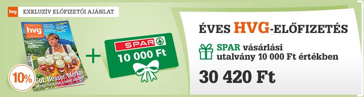 HVG+10.000Ft SPAR-utalvány előfizetési csomag kép