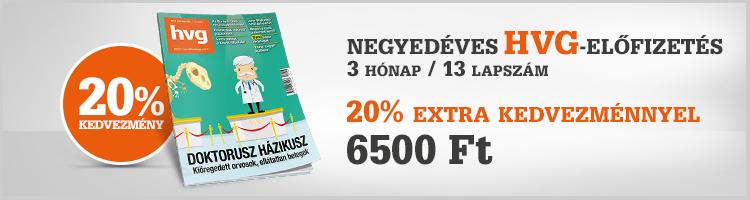 Negyedéves HVG előfizetés 20% kedvezménnyel kép