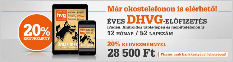 DHVG Éves előfizetés kép