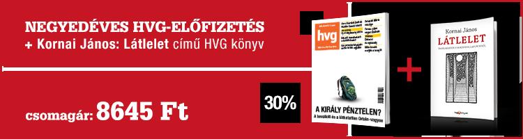 Negyedéves HVG-előfizetés + Látlelet című HVG- könyv kép