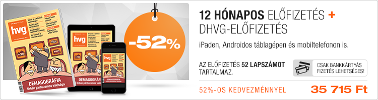 HVG + DHVG 12 hónapos előfizetés kép