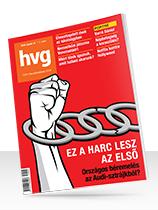 Exkluzív előfizetői ajánlat Éves HVG-előfizetés