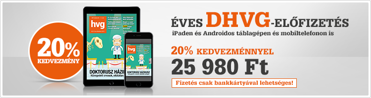 DHVG 1 éves előfizetés kép