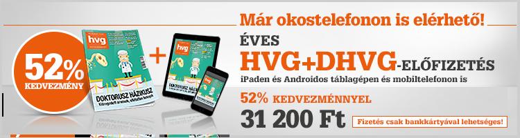 HVG + DHVG 12hónapos előfizetés kép