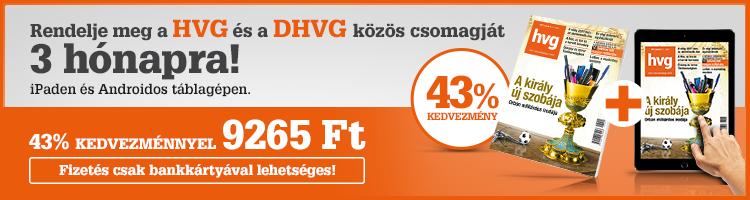 HVG + DHVG 3hónaposelőfizetés kép